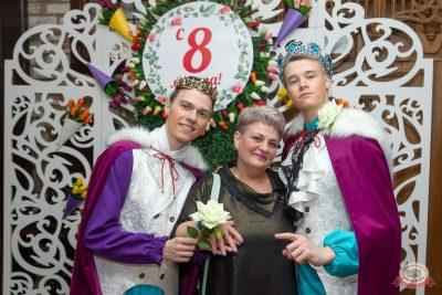 Международный женский день, 7 марта 2020 - Ресторан «Максимилианс» Екатеринбург - 1
