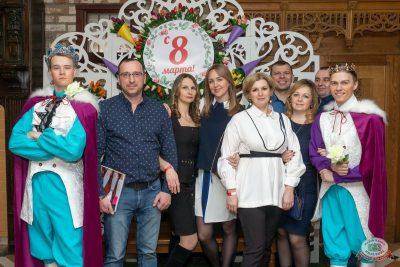 Международный женский день, 7 марта 2020 - Ресторан «Максимилианс» Екатеринбург - 11