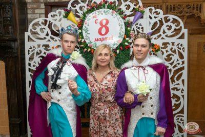 Международный женский день, 7 марта 2020 - Ресторан «Максимилианс» Екатеринбург - 12