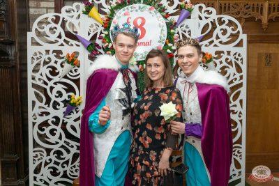 Международный женский день, 7 марта 2020 - Ресторан «Максимилианс» Екатеринбург - 13