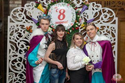 Международный женский день, 7 марта 2020 - Ресторан «Максимилианс» Екатеринбург - 14