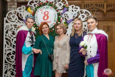 Международный женский день, 7 марта 2020 - Ресторан «Максимилианс» Екатеринбург - 16