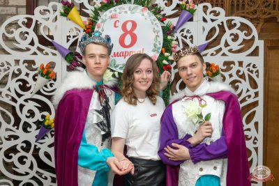 Международный женский день, 7 марта 2020 - Ресторан «Максимилианс» Екатеринбург - 17
