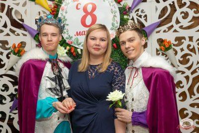 Международный женский день, 7 марта 2020 - Ресторан «Максимилианс» Екатеринбург - 19