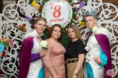 Международный женский день, 7 марта 2020 - Ресторан «Максимилианс» Екатеринбург - 20