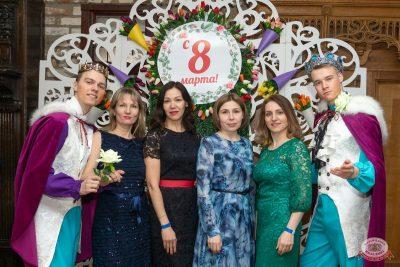 Международный женский день, 7 марта 2020 - Ресторан «Максимилианс» Екатеринбург - 21