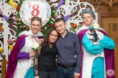 Международный женский день, 7 марта 2020 - Ресторан «Максимилианс» Екатеринбург - 22