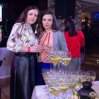 Международный женский день, 7 марта 2020 - Ресторан «Максимилианс» Екатеринбург - 23