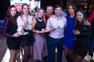 Международный женский день, 7 марта 2020 - Ресторан «Максимилианс» Екатеринбург - 24