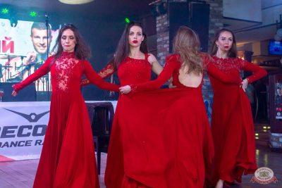 Международный женский день, 7 марта 2020 - Ресторан «Максимилианс» Екатеринбург - 25