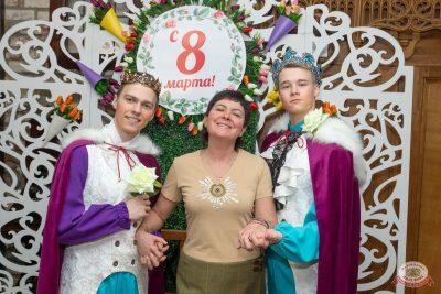 Международный женский день, 7 марта 2020 - Ресторан «Максимилианс» Екатеринбург - 3