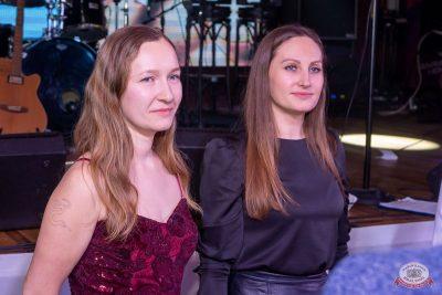 Международный женский день, 7 марта 2020 - Ресторан «Максимилианс» Екатеринбург - 33