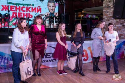 Международный женский день, 7 марта 2020 - Ресторан «Максимилианс» Екатеринбург - 34
