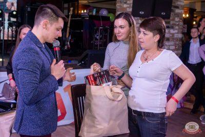 Международный женский день, 7 марта 2020 - Ресторан «Максимилианс» Екатеринбург - 35