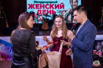 Международный женский день, 7 марта 2020 - Ресторан «Максимилианс» Екатеринбург - 37