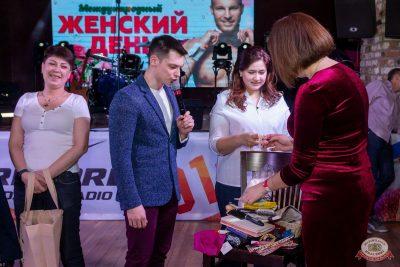 Международный женский день, 7 марта 2020 - Ресторан «Максимилианс» Екатеринбург - 38