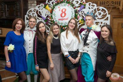 Международный женский день, 7 марта 2020 - Ресторан «Максимилианс» Екатеринбург - 4