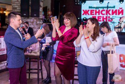 Международный женский день, 7 марта 2020 - Ресторан «Максимилианс» Екатеринбург - 40