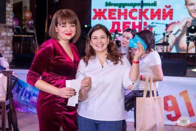 Международный женский день, 7 марта 2020 - Ресторан «Максимилианс» Екатеринбург - 41