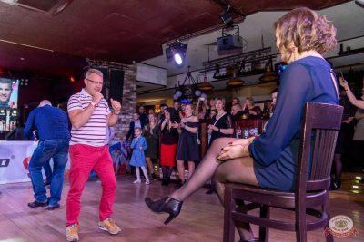 Международный женский день, 7 марта 2020 - Ресторан «Максимилианс» Екатеринбург - 42