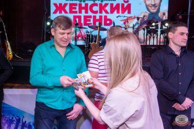 Международный женский день, 7 марта 2020 - Ресторан «Максимилианс» Екатеринбург - 45