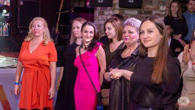 Международный женский день, 7 марта 2020 - Ресторан «Максимилианс» Екатеринбург - 46