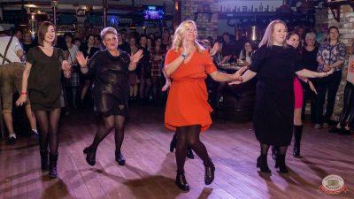 Международный женский день, 7 марта 2020 - Ресторан «Максимилианс» Екатеринбург - 48