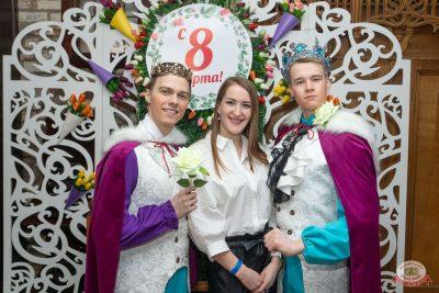 Международный женский день, 7 марта 2020 - Ресторан «Максимилианс» Екатеринбург - 5