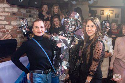 Международный женский день, 7 марта 2020 - Ресторан «Максимилианс» Екатеринбург - 51