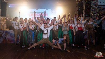 Международный женский день, 7 марта 2020 - Ресторан «Максимилианс» Екатеринбург - 53