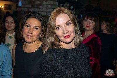 Международный женский день, 7 марта 2020 - Ресторан «Максимилианс» Екатеринбург - 57