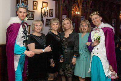 Международный женский день, 7 марта 2020 - Ресторан «Максимилианс» Екатеринбург - 58