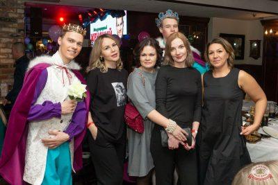 Международный женский день, 7 марта 2020 - Ресторан «Максимилианс» Екатеринбург - 59