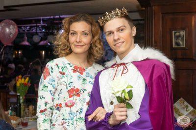 Международный женский день, 7 марта 2020 - Ресторан «Максимилианс» Екатеринбург - 61