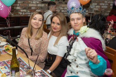 Международный женский день, 7 марта 2020 - Ресторан «Максимилианс» Екатеринбург - 63