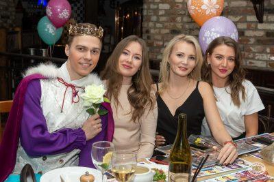 Международный женский день, 7 марта 2020 - Ресторан «Максимилианс» Екатеринбург - 64