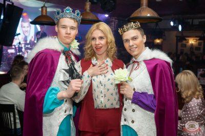 Международный женский день, 7 марта 2020 - Ресторан «Максимилианс» Екатеринбург - 65