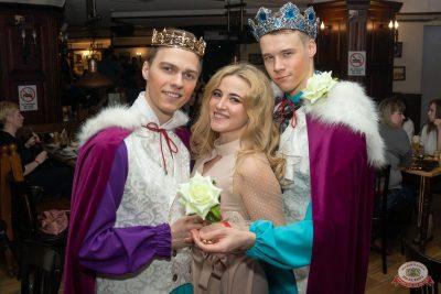 Международный женский день, 7 марта 2020 - Ресторан «Максимилианс» Екатеринбург - 67