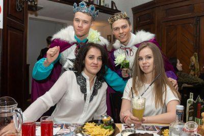 Международный женский день, 7 марта 2020 - Ресторан «Максимилианс» Екатеринбург - 68