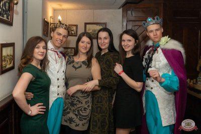 Международный женский день, 7 марта 2020 - Ресторан «Максимилианс» Екатеринбург - 69
