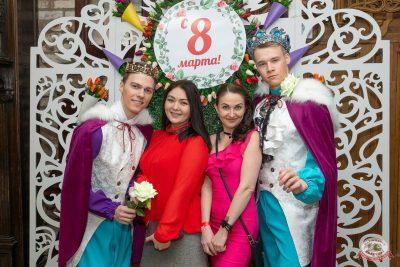 Международный женский день, 7 марта 2020 - Ресторан «Максимилианс» Екатеринбург - 7