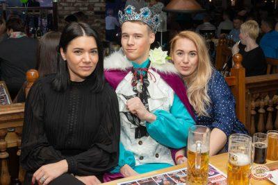 Международный женский день, 7 марта 2020 - Ресторан «Максимилианс» Екатеринбург - 70