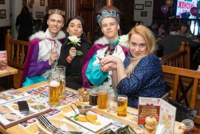 Международный женский день, 7 марта 2020 - Ресторан «Максимилианс» Екатеринбург - 71
