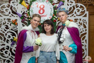 Международный женский день, 7 марта 2020 - Ресторан «Максимилианс» Екатеринбург - 8