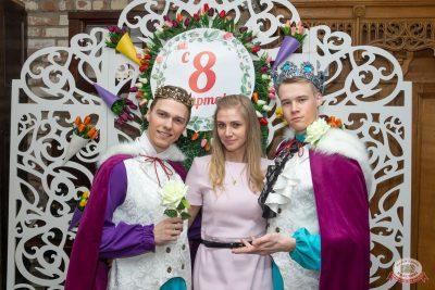 Международный женский день, 7 марта 2020 - Ресторан «Максимилианс» Екатеринбург - 9