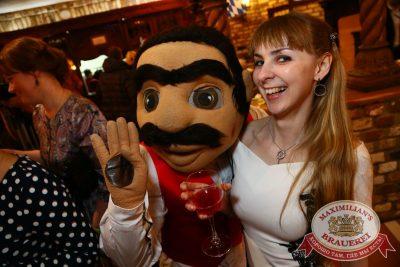 Международный женский день, 6 марта 2016 - Ресторан «Максимилианс» Екатеринбург - 05
