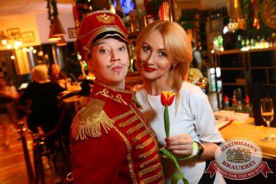 Международный женский день, 6 марта 2016 - Ресторан «Максимилианс» Екатеринбург - 06
