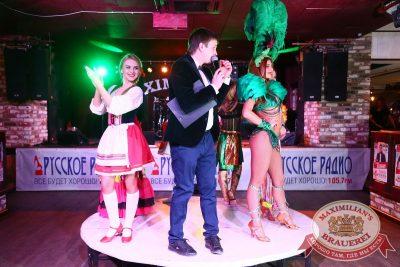 Международный женский день, 6 марта 2016 - Ресторан «Максимилианс» Екатеринбург - 09