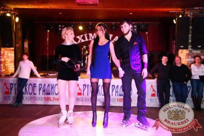 Международный женский день, 6 марта 2016 - Ресторан «Максимилианс» Екатеринбург - 11