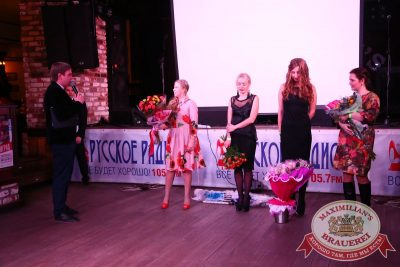 Международный женский день, 6 марта 2016 - Ресторан «Максимилианс» Екатеринбург - 17